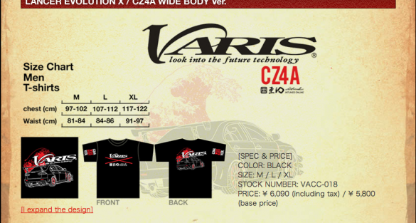 Varis Japan x IntunedOnline T-shirt Collaboration 