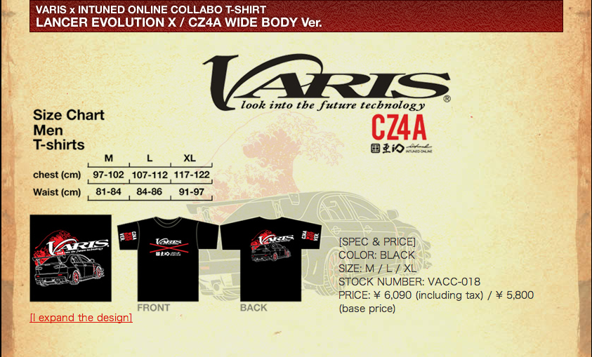Varis_Japan_Intunedonline_tshirt_design_1