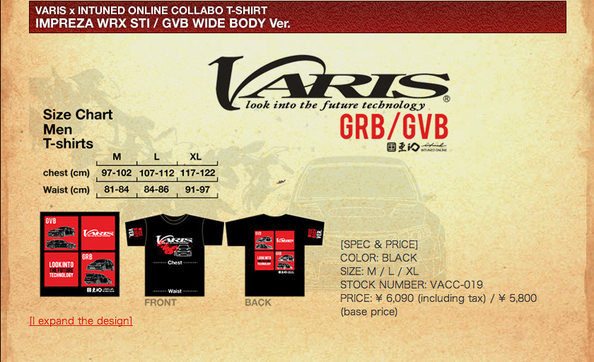 Varis_Japan_Intunedonline_tshirt_design_2