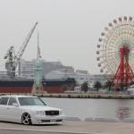 VIP.Toyota.Century.Japan.06