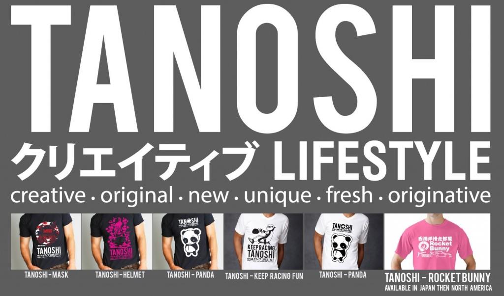 Tanoshi_lifestyle